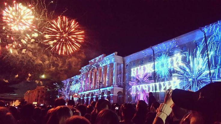 795th anniversary Nizhny Novgorod #dreamlaser #mapping #projectionmapping