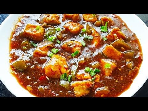 Chicken Chilli Recipe l Chilli Chicken l Chinese Chilli ...