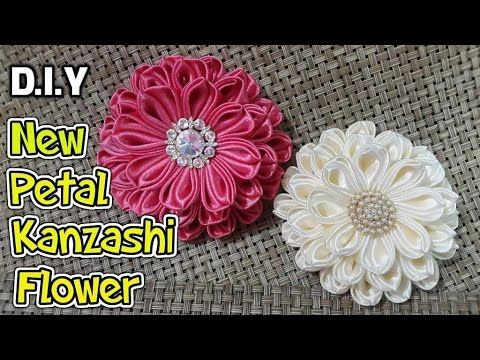 Канзаши цветы из лент своими руками \ Kanzashi colors of the tapes with your own hands - YouTube