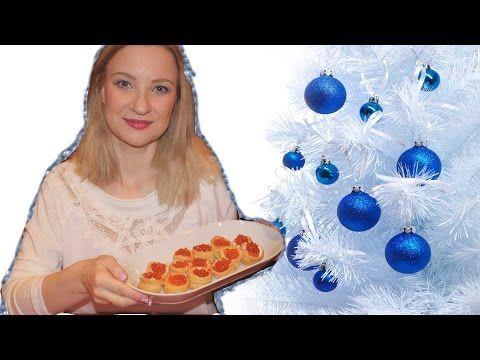 Новогодняя закуска с икрой - YouTube