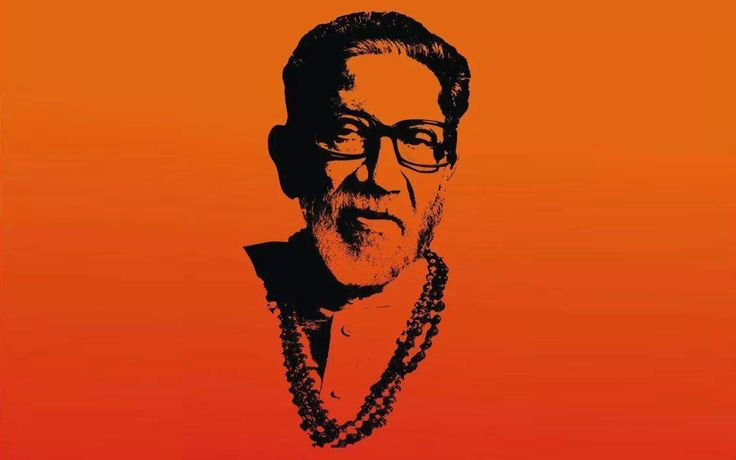 The Great Man and Woman : Bal Thackeray