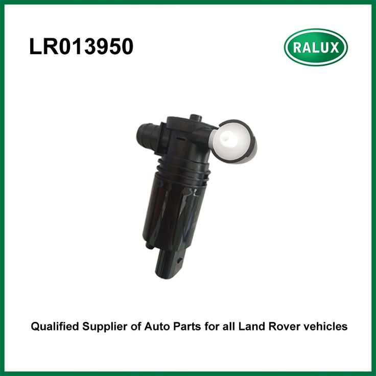 LR013950 car Motor and Pump for Discovery 4 Land Range Rover Sport 2010-2013 Range Rover Evoque 2012- auto headlight washer pump