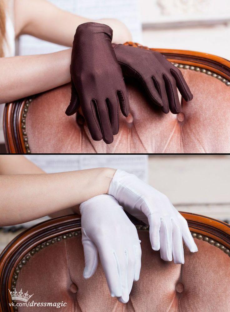 маленькие белые перчатки к платью