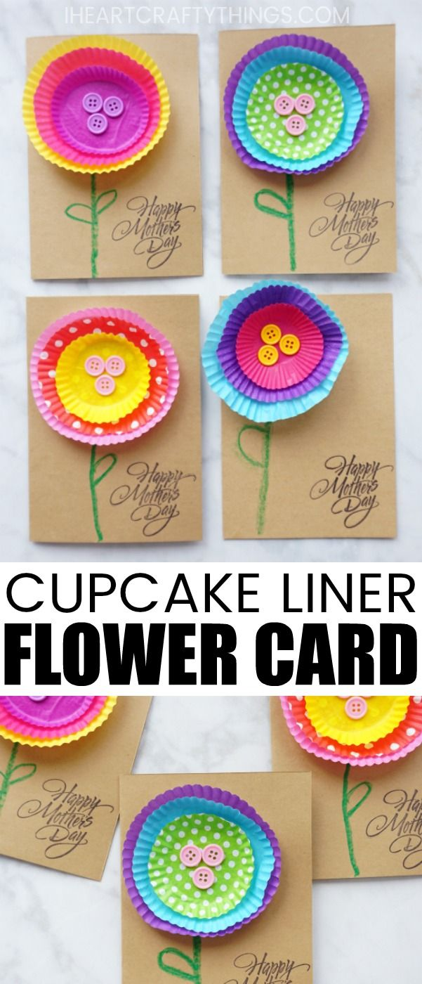 This fun cupcake liner flower Mother's Day card is a simple kid-made Mother's Day Card for toddlers and preschoolers to make for a Mother's Day craft. They can be whipped up in a jiffy and preschoolers will be able to make and personalize them all on their own. #mothersdaygift #mothersday #kidscraft #craftsforkids #iheartcraftythings