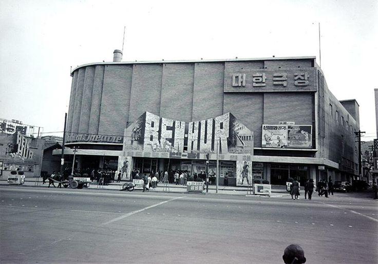Seoul: Taehan Movie Theater, 125-18 Chungmuro 4(sa)-ga, Jung-gu, circa 1961 1961년 대한극장.