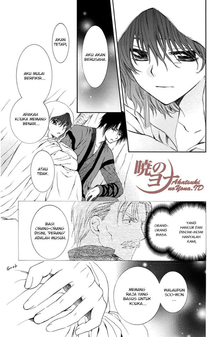 Manga Akatsuki No Yona Chapter 97 Bahasa Indonesia 22