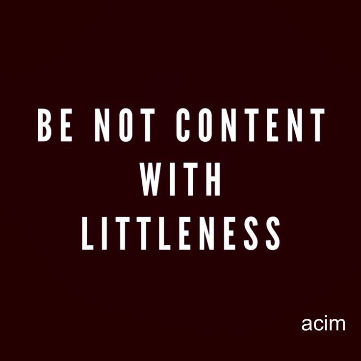 Be content with BIGNESS!