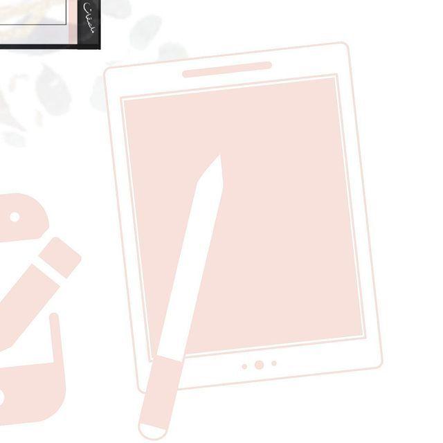 ماهي الأجندة الرقمية وكيف يمكن استخدامها Blog Posts Blog Post