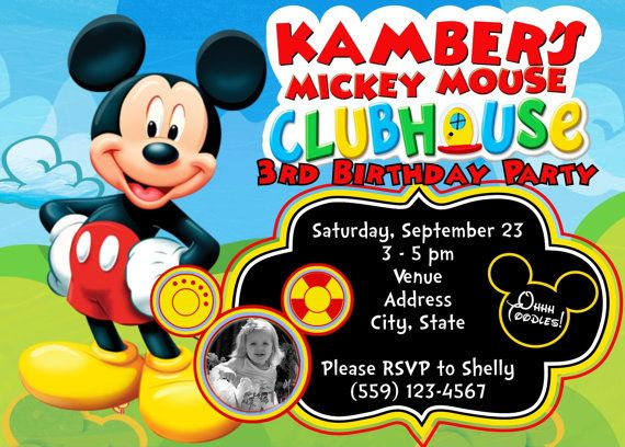 Mickey Mouse Clubhouse Invitations by notyouraverageblonde on Etsy, $10.00