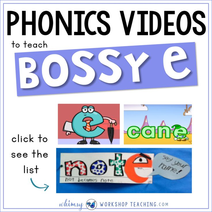 phonics videos for bossy E words