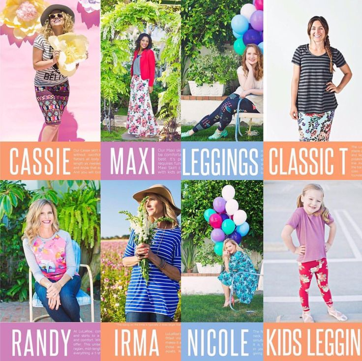 73 best images about LuLaRoe Style Guide on Pinterest ...