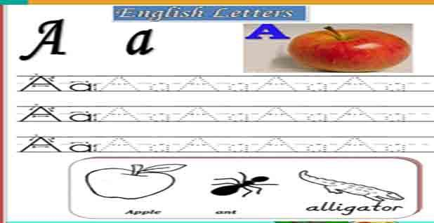 Pin On مدونة السنتر التعليمي Education Center