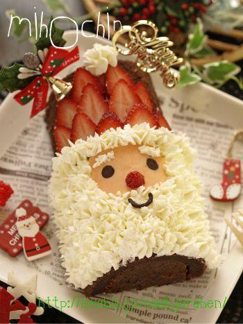 【クリスマスケーキ】サンタさんケーキ | なおちゃんのキャラ弁&キャラスイーツⅡ