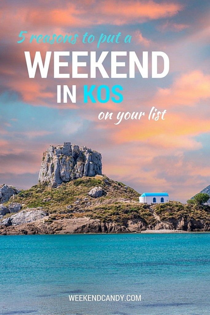 Kos makes a sweet summer sojourn for a long weekend or a couple of weeks. Here's a quick photo tour of my time in Kos and what you can expect if you escape to Kos for a weekender.