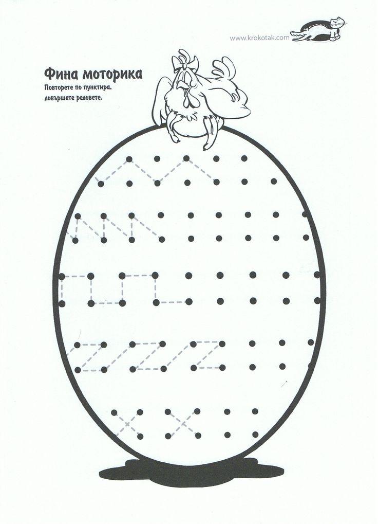 Motifs d'œufs de Pâques sur papier quadrillé.