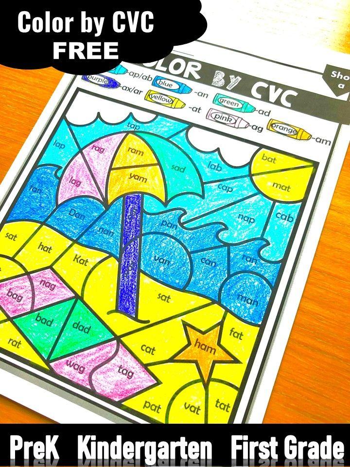 FREE phonics worksheets. Color by Code CVC bundle. PreK