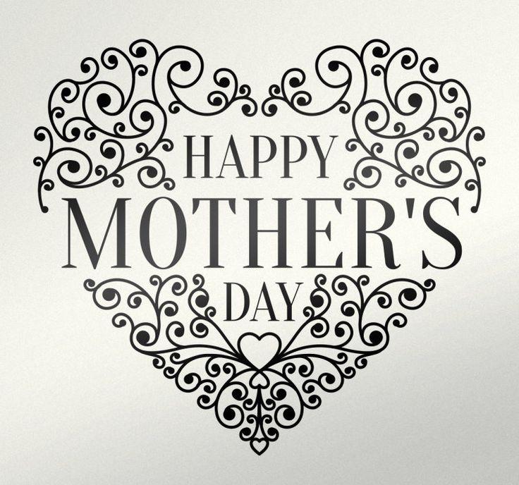 Muursticker hart Happy Mothers Day  Muursticker met een mooi en artistiek hart met daarin de tekst Happy Mothers Day een prachtig cadeau voor Moederdag. De krullen waaruit dit hart bestaat vormen een mooi geheel en er zijn nog een aantal kleine hartjes te vinden in het grote hart maar het grootste aandacht punt zijn de woorden Happy Mothers Day. Een mooie decoratie als cadeau voor je moeder of om een Moederdag aanbieding te promoten van je winkel.De sticker is gemaakt van kwaliteit vinyl en…