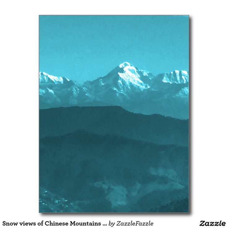 Snow views of Chinese Mountains from Almora Hills Postcard