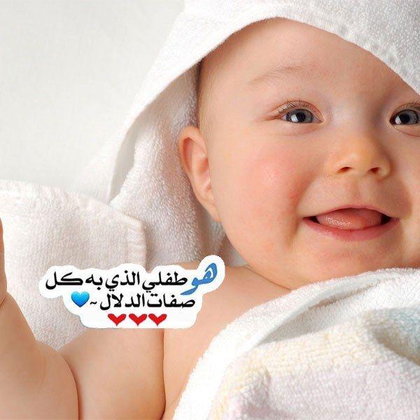 حالات 2020 اجمل حالات واتس اب للاطفال جميلة ومتنوعة Baby Face Face Baby
