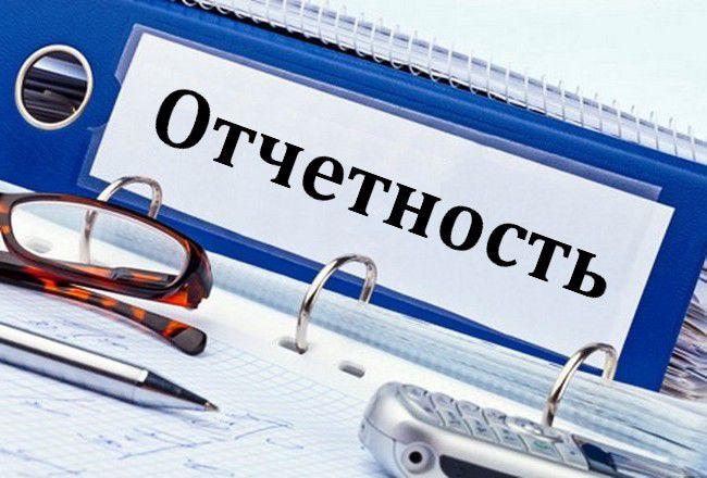 С 1 февраля 2018 года ФНС начнет отслеживать все платежи - Новости