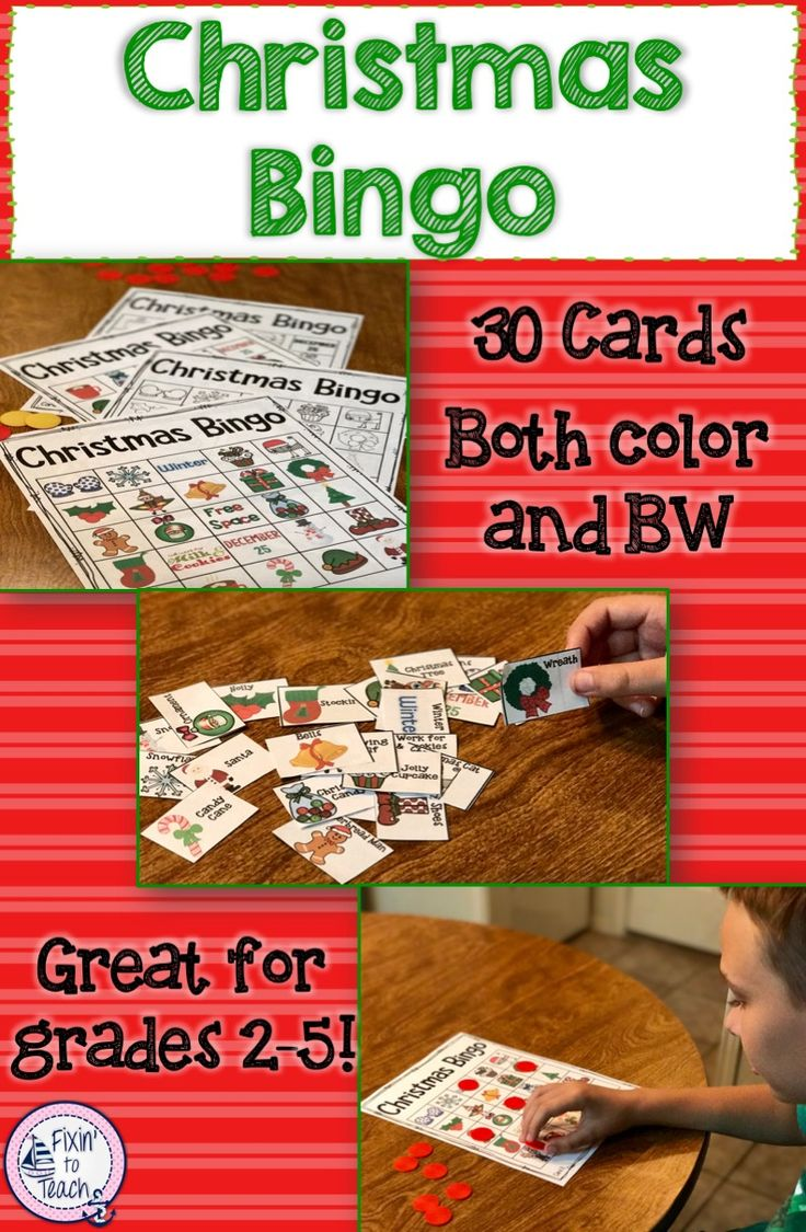 Need a fun Christmas activity? This Christmas Bingo resource is great for your Christmas Party or can be used as a fun time filler. It's also easy to include in your lesson plans if you have a sub during the month of December. There are both color and black & white bingo cards included. You can copy the color cards on cardstock and laminate for years of fun, or you can copy the black & white cards so your students can color each image.