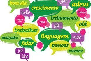 ¿Qué palabras son iguales en portugués y español?
