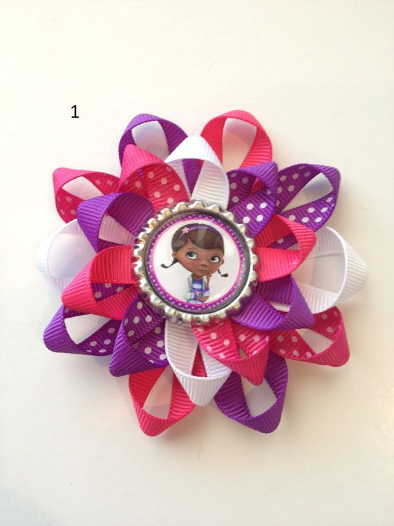 Doc McSuffins Hair Bow. Disney Jr. Bottle Cap and by sweetlilbows