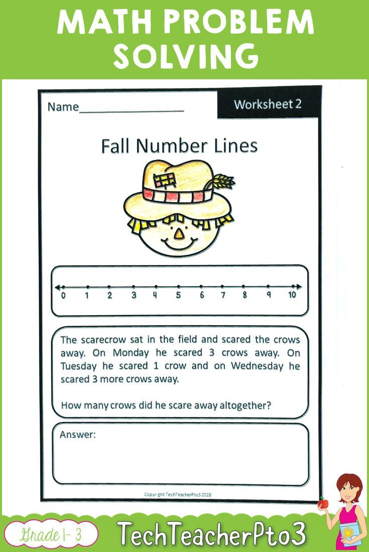 Math Problem Solving Worksheets With An Autumn Fall Theme Use The Strategy See Plan Do And Check To Teach Stu Math Problem Solving Problem Solving Fall Math