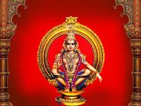Nagesh writes...: Sabarimalai Ayyappan:  The Magnetic Golden God of ...