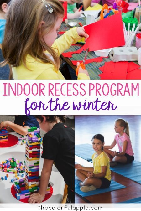 Cold winters can make recess difficult.  This fun alternative will make indoor recess more fun for your students!