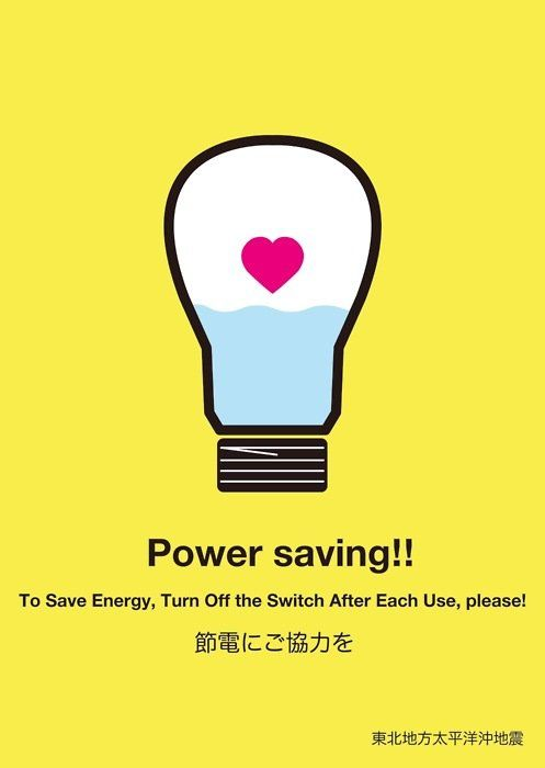 one of japan 39 s save electricity posters somehow the whole nation saved enough energy post 3 11. Black Bedroom Furniture Sets. Home Design Ideas