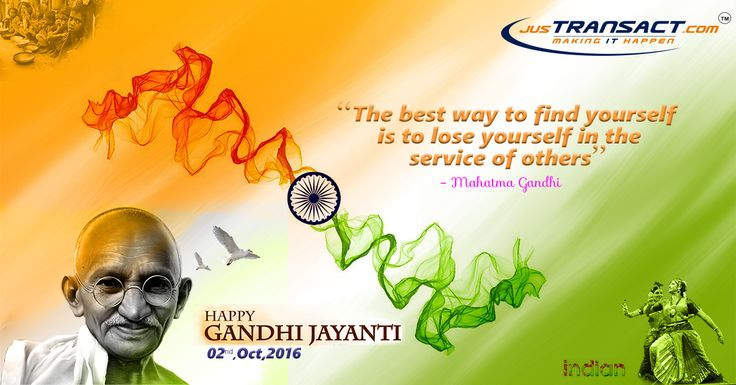 On this Day, let us pledge to follow the path of Mahatma to attain everlasting harmony and peace. jusTransact.com wishes you all happy #GandhiJayanti.