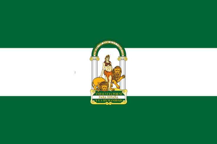 International food blog: SPAIN:  HOLIDAY:  Andalucia Day - 2 28 2015