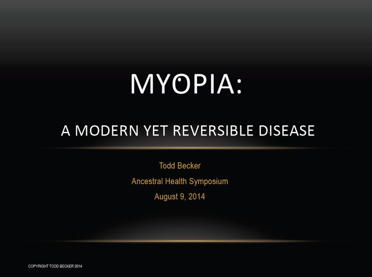 Myopia:  a modern yet reversible disease