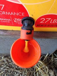 First off thanks to JetDog who I first saw posted about this incredible feeder. I've been using...