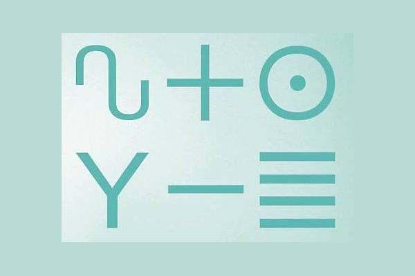 """¿Cómo funciona la """"Curación con símbolos""""? """"Curación con símbolos"""" es una forma suave de curación parecida a la acupuntura china pero sin usar agujas. Se..."""