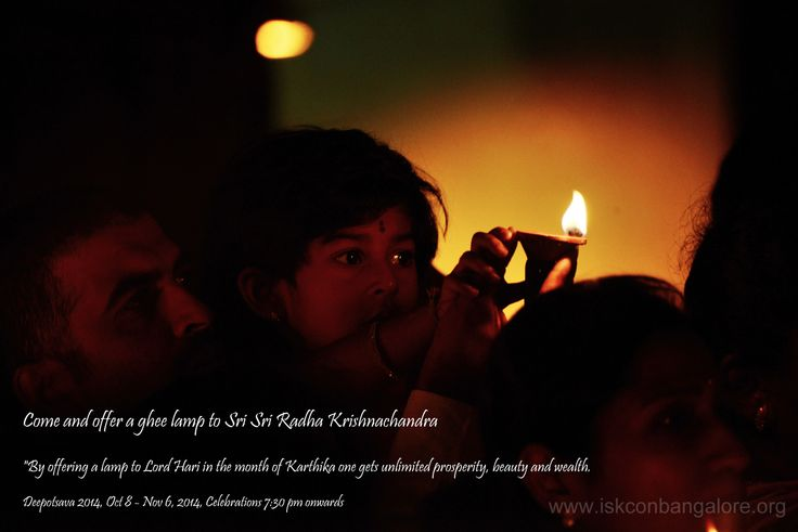 Offering a Ghee Lamp during Karthika to Lord Hari one gets unlimited prosperity, beauty and wealth.
