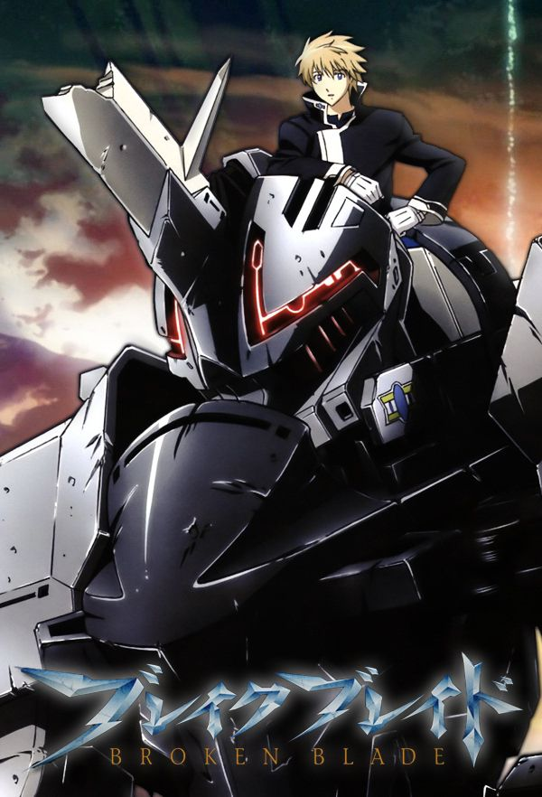 Day 11: Break Blade is probably my favorite mech anime, although Gargantia is good too, and Heroic Age, and...well I'll stop there