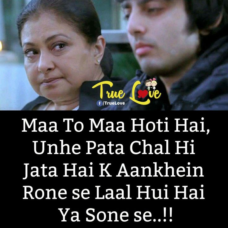 1000+ images about Hindi shayari on Pinterest | Bollywood, Romantic ...