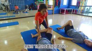 김수연 원장과 함께하는 출산후 골반운동 원데이 클리닉!