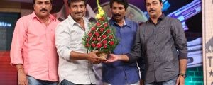 14 Reels Entertainment to give strong complaint on Srinu Vaitla