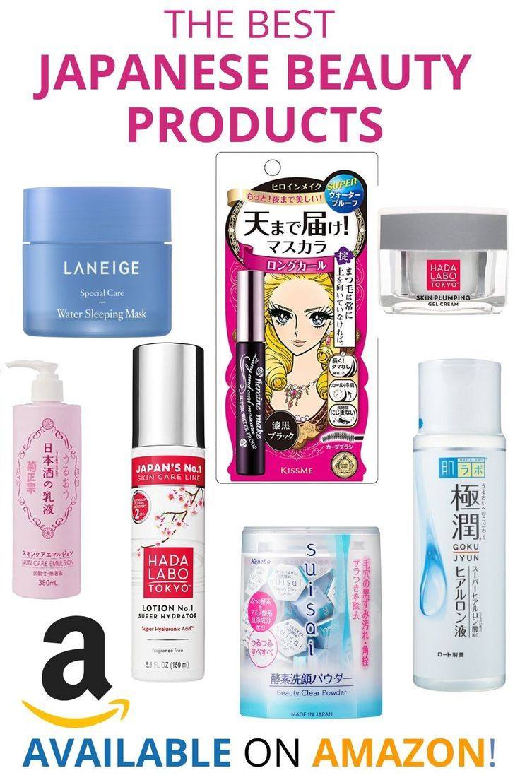 Number 1 Skin Care Line Babor Skin Care What Are The Top Skin Care Products In 2020 Top Skin Care Products Skin Care Beauty Skin