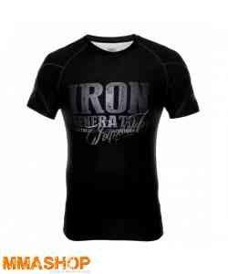 Super fed trænings trøje. Perfekt til Styrketræning, Fitness, Boksning eller Kampsport.