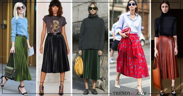 #pleated_skirt_outfit Хит весенне-летнего сезона 2016 и предстоящего осенне-зимнего 2017-2017 - плиссированная юбка. С чем ее носить?