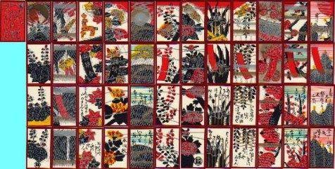 越後花(えちごばな) Echigo-bana  新潟県地方で遊ばれていた花札。古歌が描かれているのと、銀色の網が特徴。  越後花(任天堂)