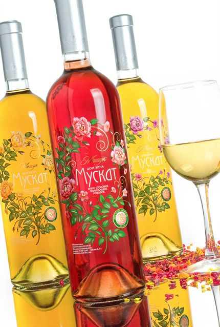 Muscat wine label by Studio13.md , via Behance for all our #wine loving #packaging peeps PD