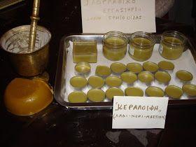 Η κεραλοιφή ή κηραλοιφή , φτιαγμένη από αγνά και φυσικά προιόντα, θεωρείται από τις πιο θαυματουργές σπιτικές συνταγές .   Για ...