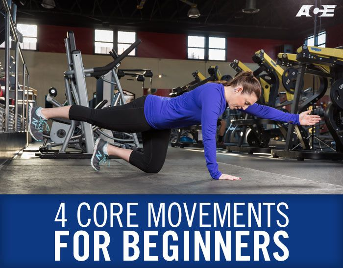 Are you just getting started with a fitness routine and feel unsure about how to train your core? Try these introductory core movements for beginners—once you've mastered these exercises you can continue with more challenging options that will not only strengthen your core, but your upper and lower body as well.