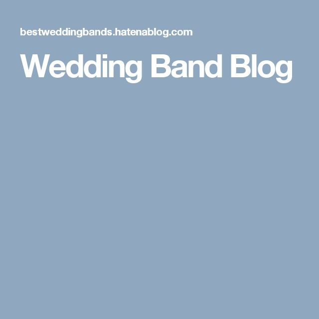 Wedding Band Blog