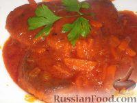 Фото к рецепту: Котлеты из горбуши в овощном соусе